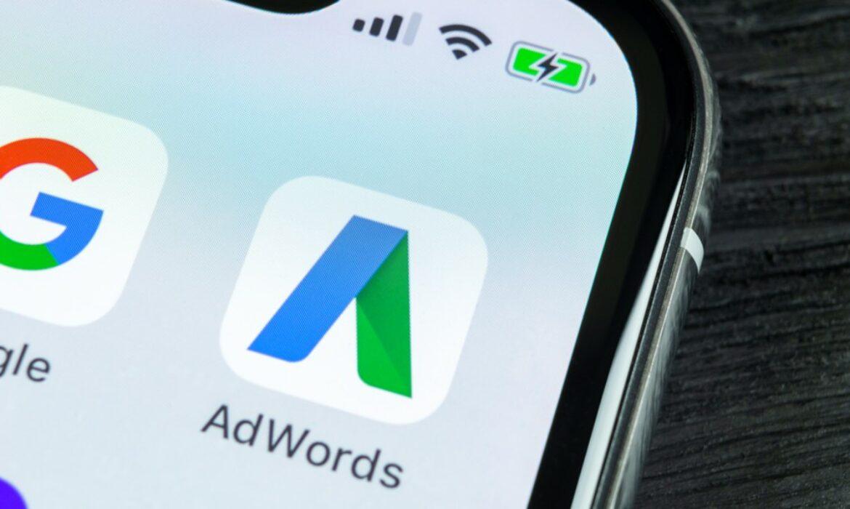 Τι είναι η Google Adwords??