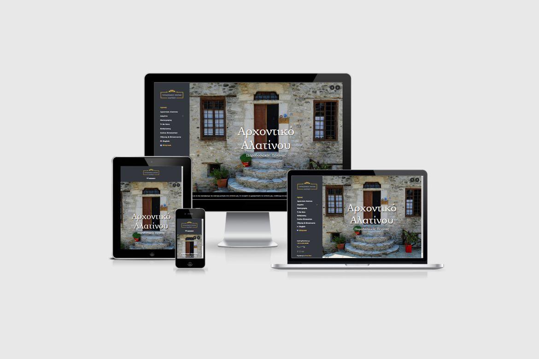Αλατίνος, Κατασκευή Ιστοσελίδας Ξενοδοχείου